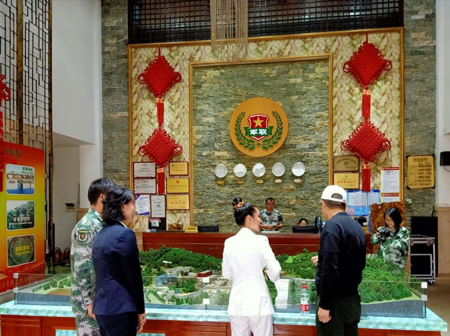 全国校外劳动教育基地联盟在京成立