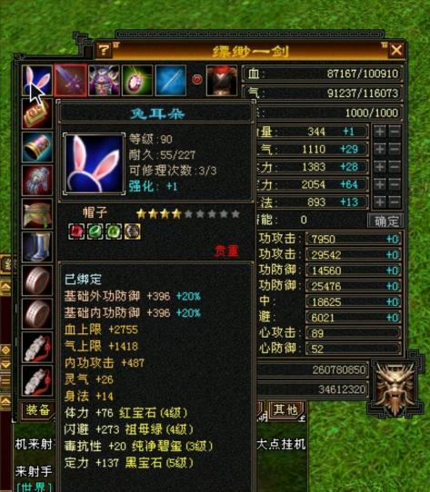 天龙八部:PK专属气武当打造攻略,真正的怀旧服性价比之王