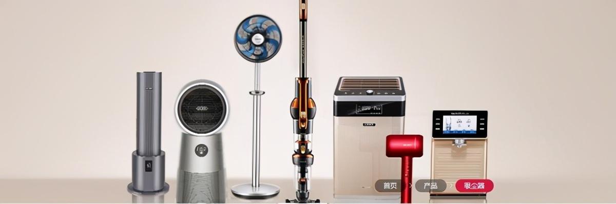 领跑高端吸尘器行业,国产小家电品牌莱克正在崛起