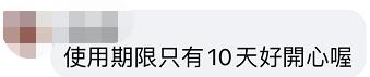 """""""最后的疯狂还没完""""!蓬佩奥宣布:取消美台往来自我限制"""
