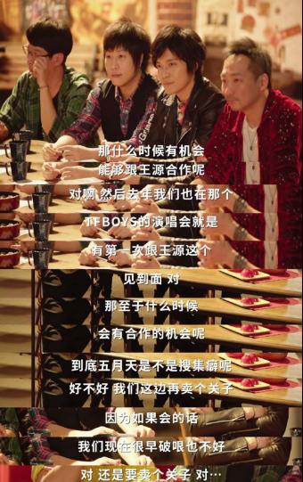 王源对音乐究竟有多用心?看他集齐的乐坛大神就知道了