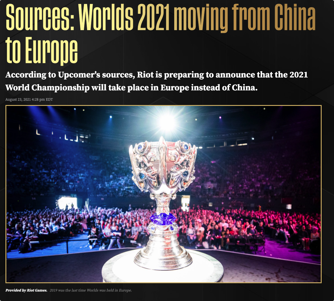 S11世界赛转移至欧洲举办!原因分析及优缺点梳理,好坏各一半吧