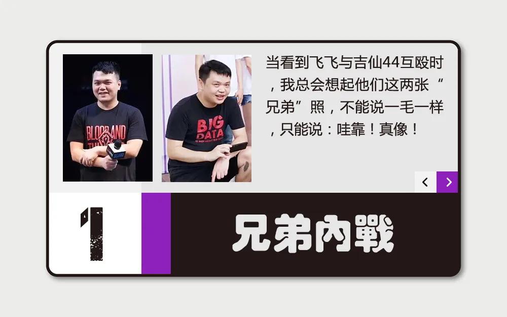 """魔兽争霸3日梗:TO10 十大内战和""""内""""战"""