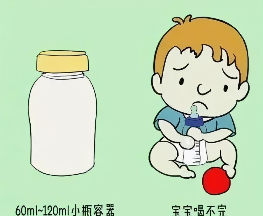 母乳保存七步全流程,少一步你就算白存了
