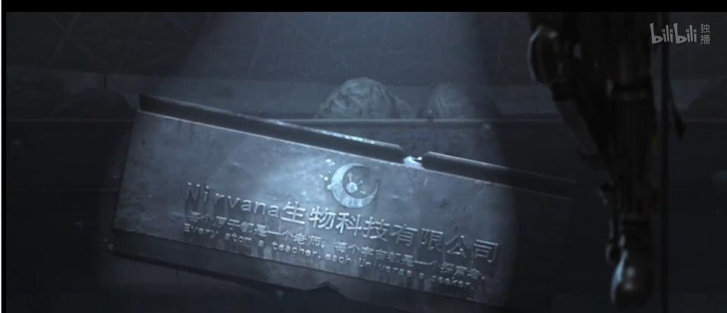 《灵笼》第八集更新,信息量爆炸,末日的世界中到底隐藏着什么