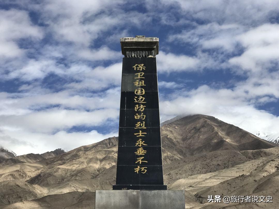向保卫边境、保卫国家的英雄们致敬,回顾西南边境冲突的历史