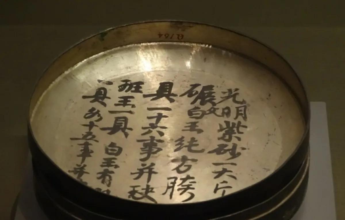 西安必去的景点——陕西历史博物馆(6)第四展厅导览