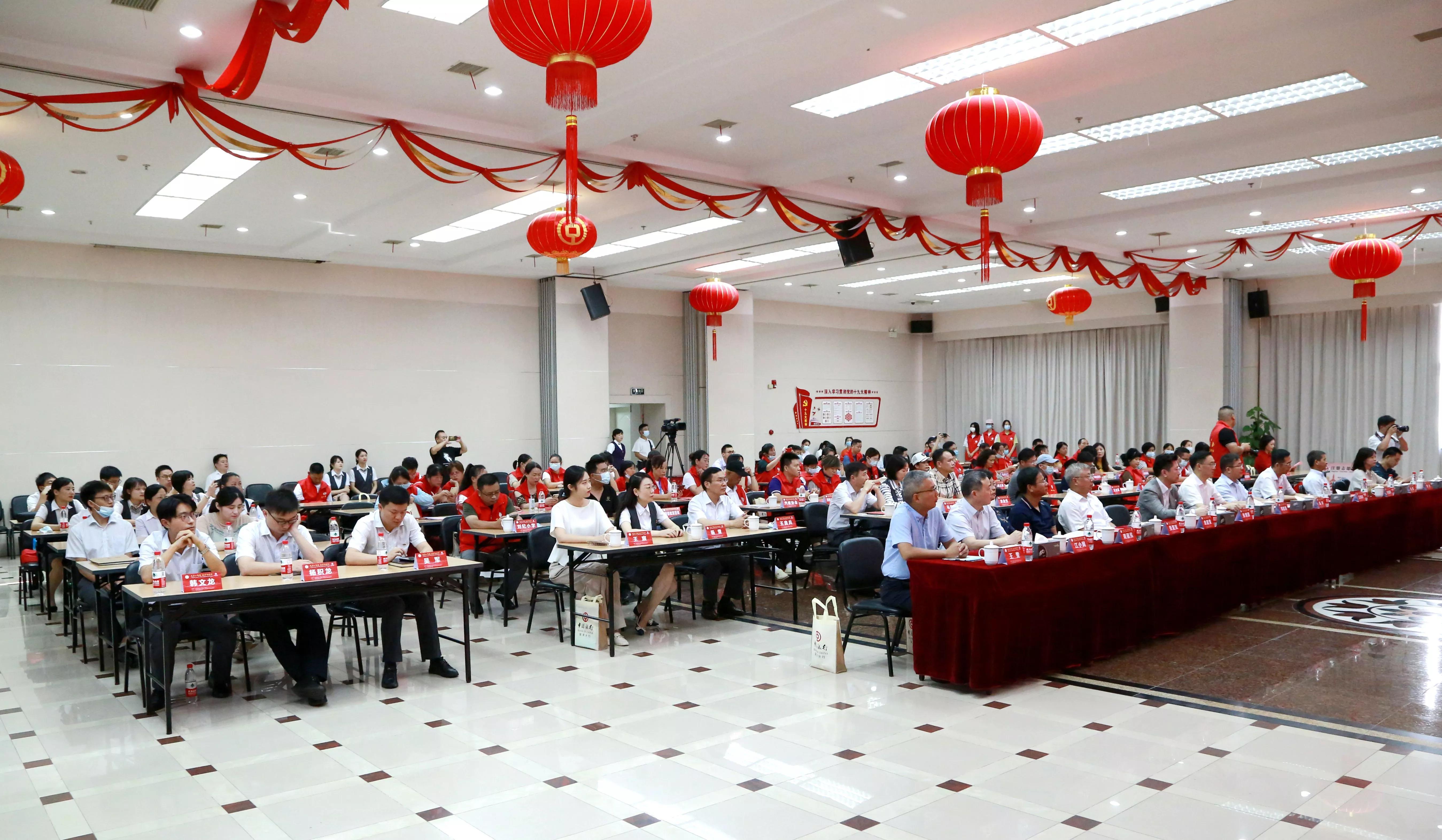 中银安庆志愿时间银行暨有戏安庆志愿服务项目启动仪式在宜城举行