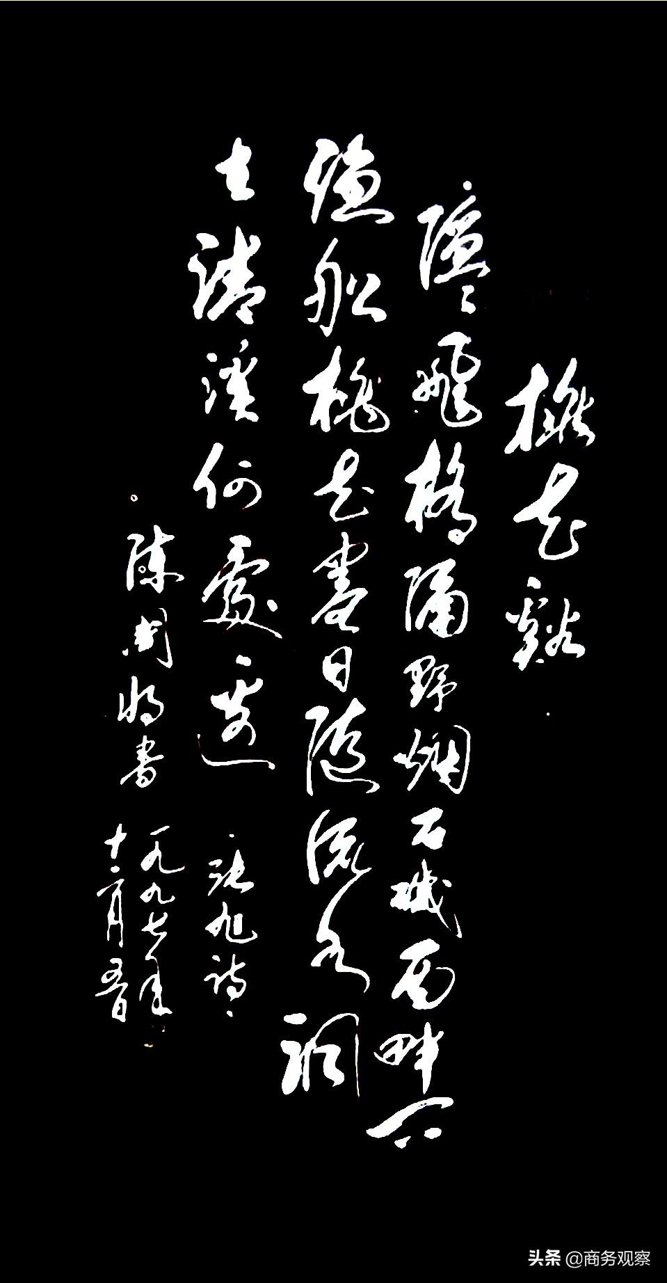 《时代复兴 沧桑百年》全国优秀艺术名家作品展——陈国将
