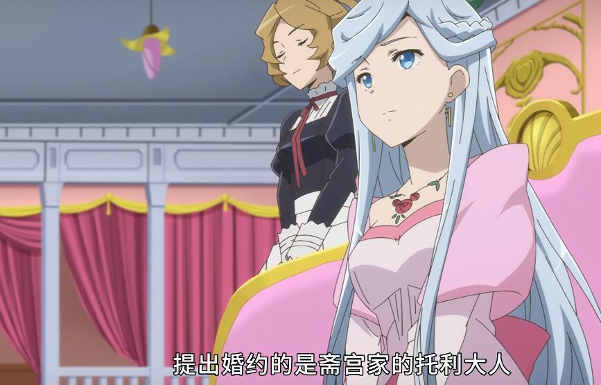 記錄的地平線第三季開播!公主將結婚了?「克總,速歸,妻危!」