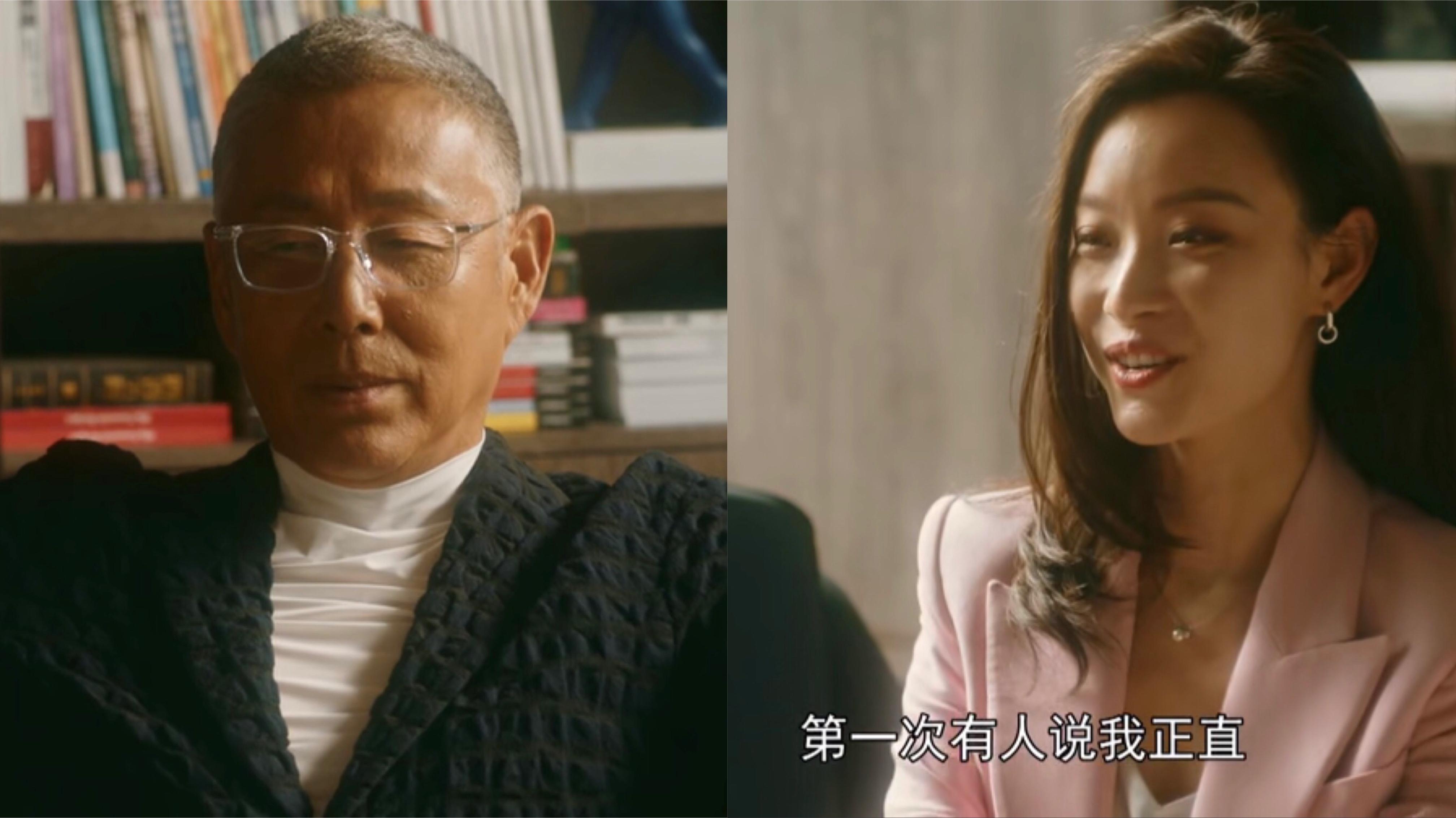 """被刘德华""""看上"""",和陈道明董子健好嗑,32岁倪妮是万能CP体"""