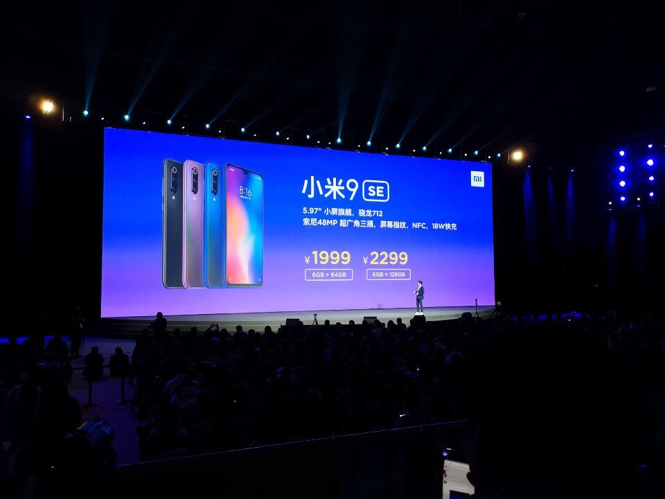 又一款小屏旗舰问世!荣耀七 SE宣布公布:1999元起