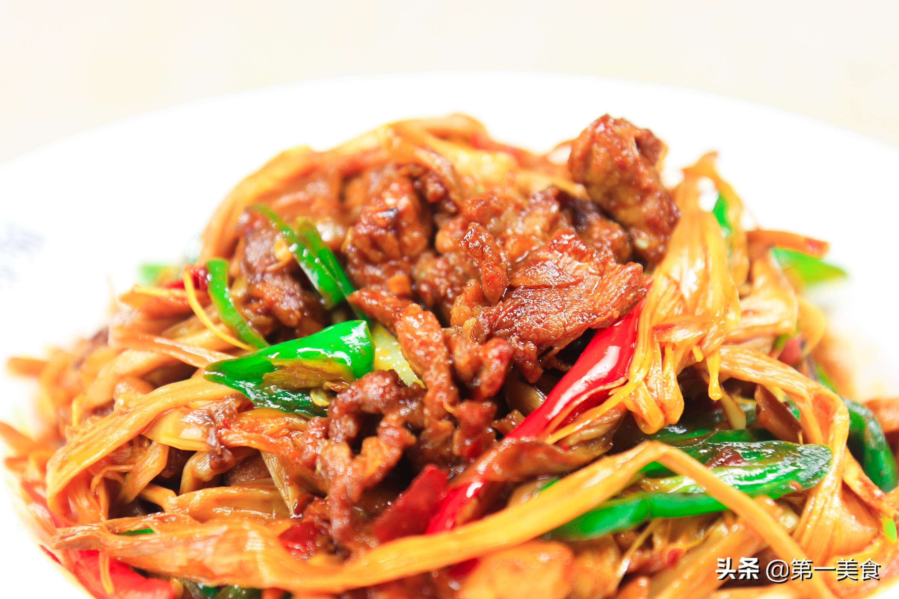 黄花菜炒肉的家常做法,地道农家菜