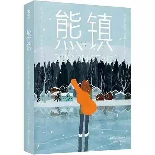 《熊镇》百度云【超清晰720p中字】百度云盘完整下载