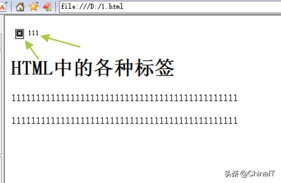 HTML中的各种标签