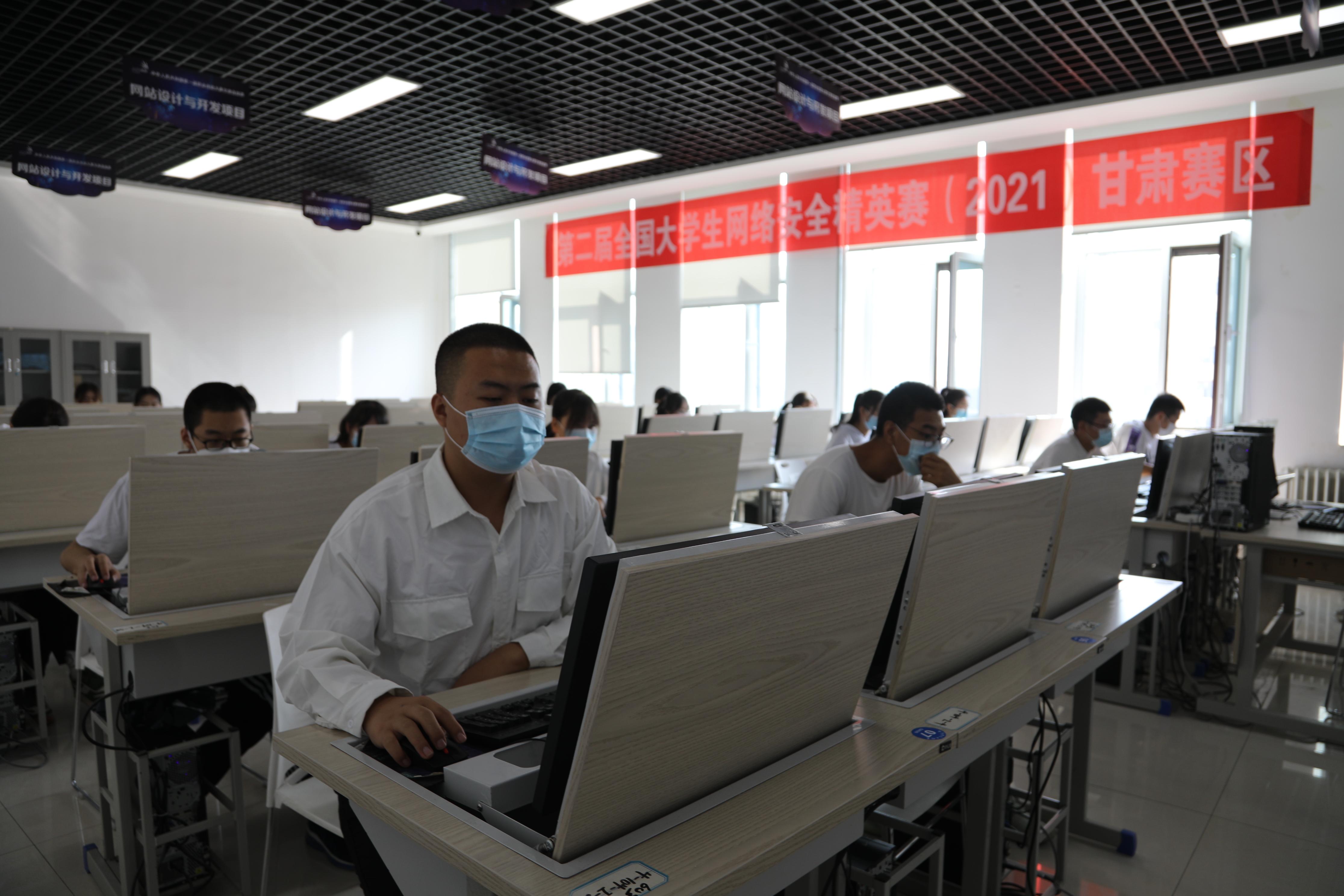 2021第二届全国大学生网络安全精英赛甘肃赛区开赛仪式在兰州职业技术学院举行