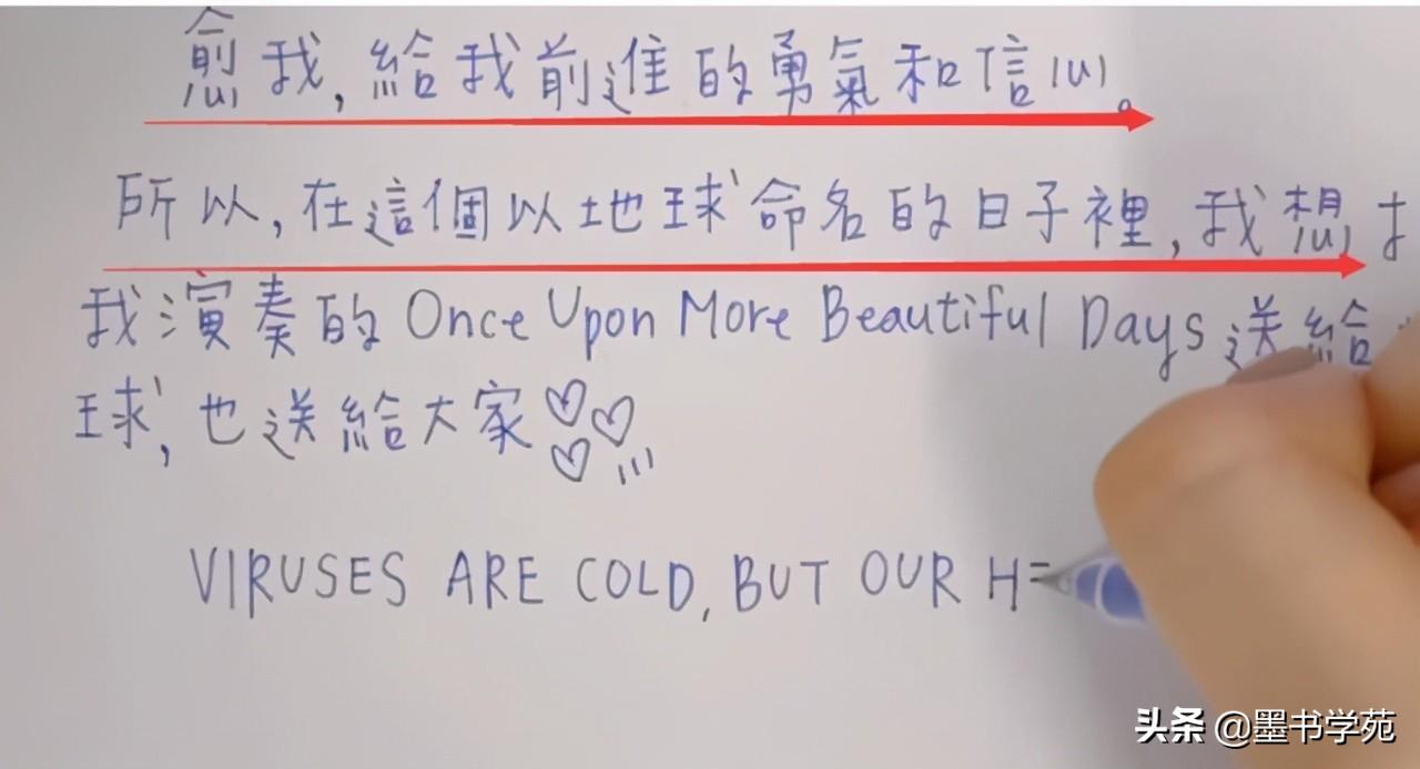 有种可爱叫欧阳娜娜字体,单看起来很丑,组合起来却很少女心