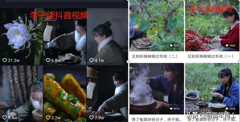 """""""微信之父""""张小龙新推出的视频号,你真的会玩吗?  第6张"""