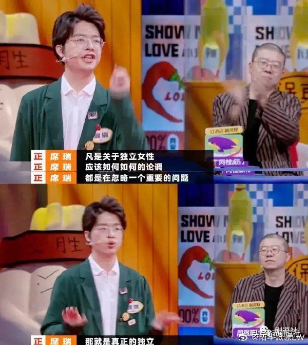春节综艺指南!搞笑、奇葩、毒鸡汤,总有一款适合你