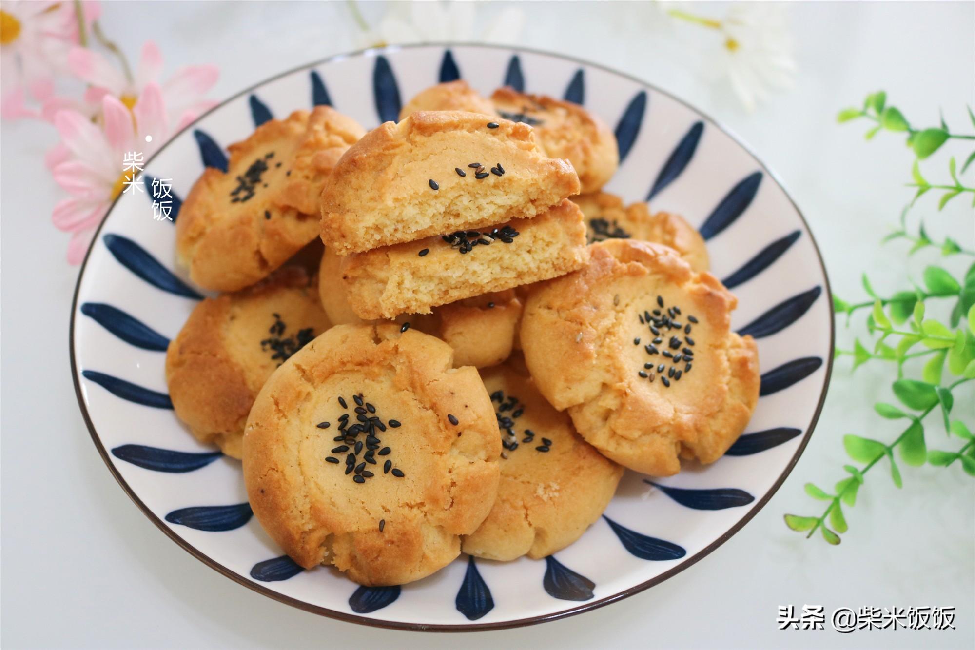 想吃桃酥不用買,普通麵粉就能做,做法簡單,香酥好吃