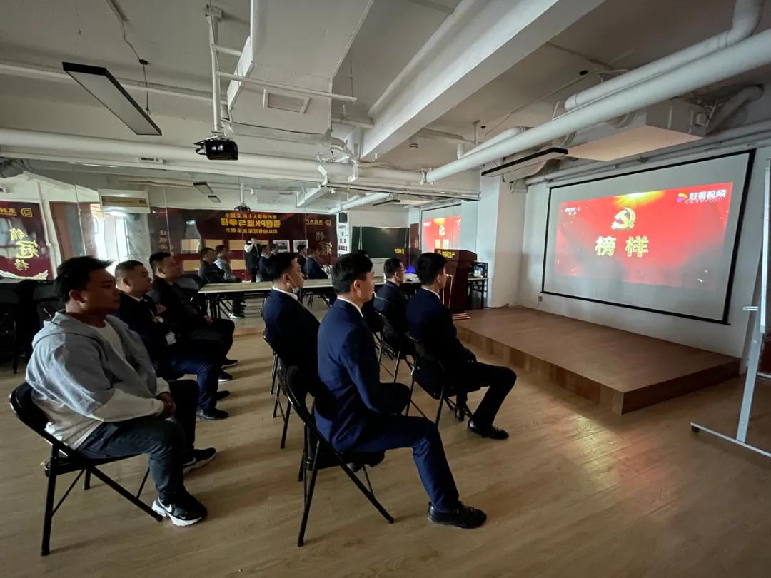 荥阳市新联会房产行业分会会长单位东润地产集中观看《榜样5》