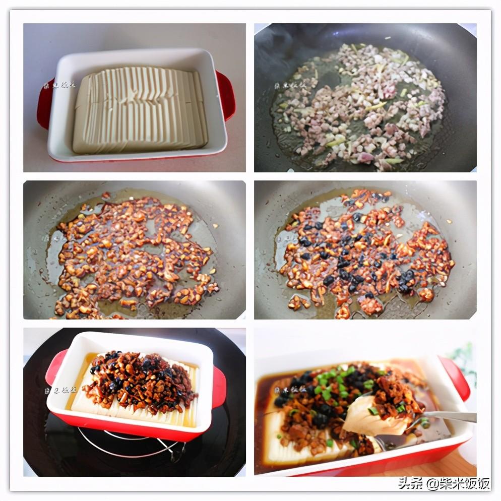高考学生怎么吃?分享8道家常菜,做法简单味道好,孩子喜欢 美食做法 第2张