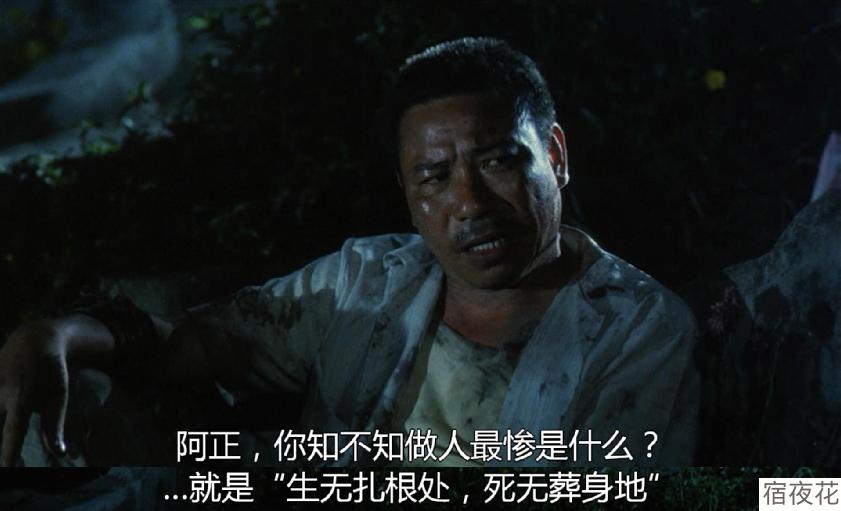 """反派不够""""狠"""",主角形象欠缺突破,造成了《监狱风云2》的尴尬"""