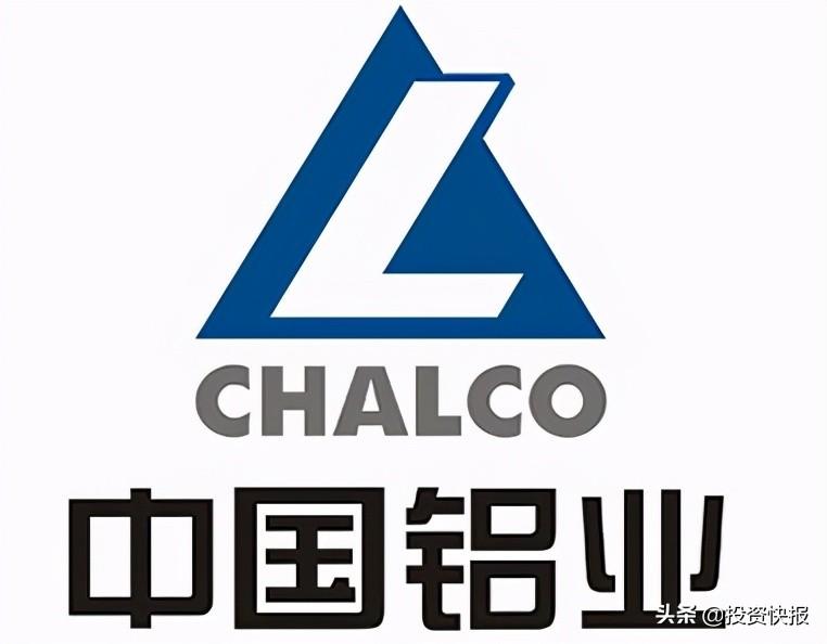半年赚逾30亿,增长85倍!中国铝业或将迎来新一轮上涨?