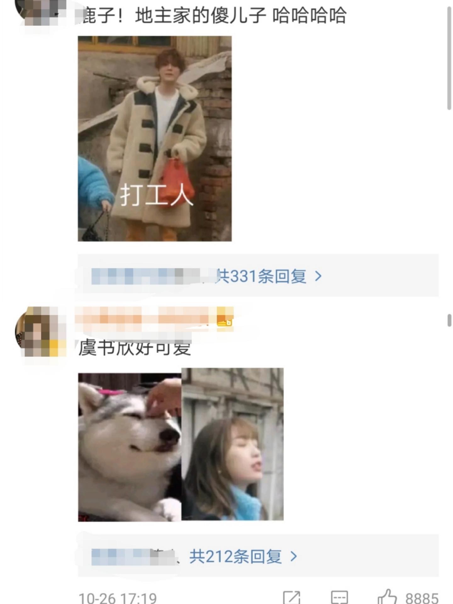 邓超鹿晗造型太接地气!提红色塑料袋穿厚大衣,网友:颜值扛住了