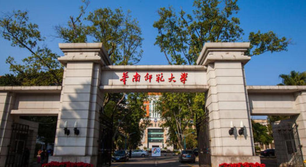 """师范类院校排名出炉:南京师范稳居第4,考进前6的都是""""学霸"""""""