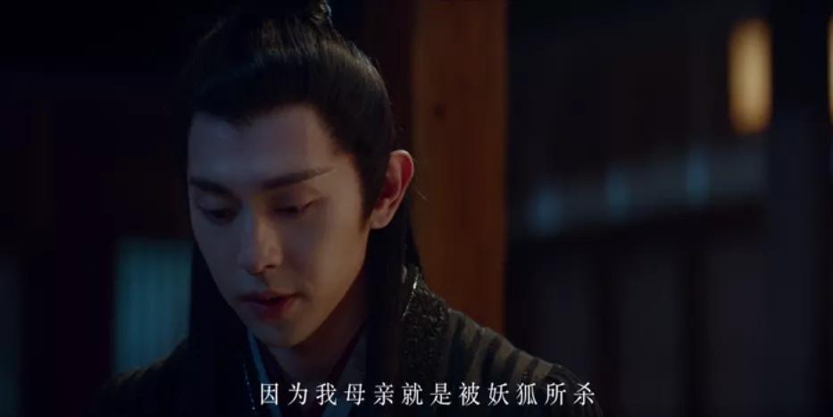《晴雅集》强捧男配坑主演,赵又廷铜钱头抢镜,邓伦全程工具人