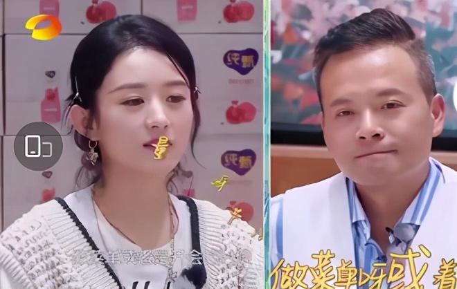 赵丽颖吐槽《中餐厅》大厨!称已经很心平气和了