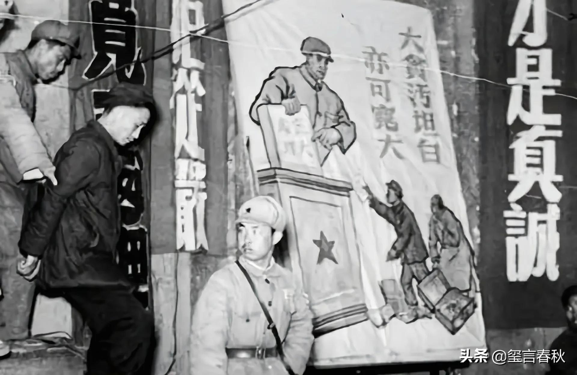 刘青山、张子善贪污案,对求情之人,毛主席:要他俩,还是要中国