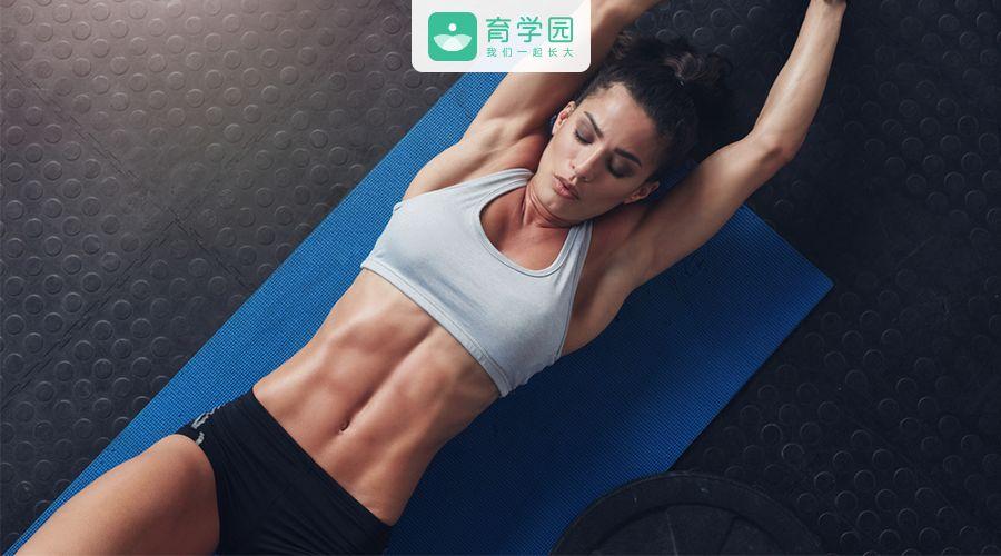 让妇科医生来告诉你,腹直肌分离到底是怎么回事?又该怎么修复?