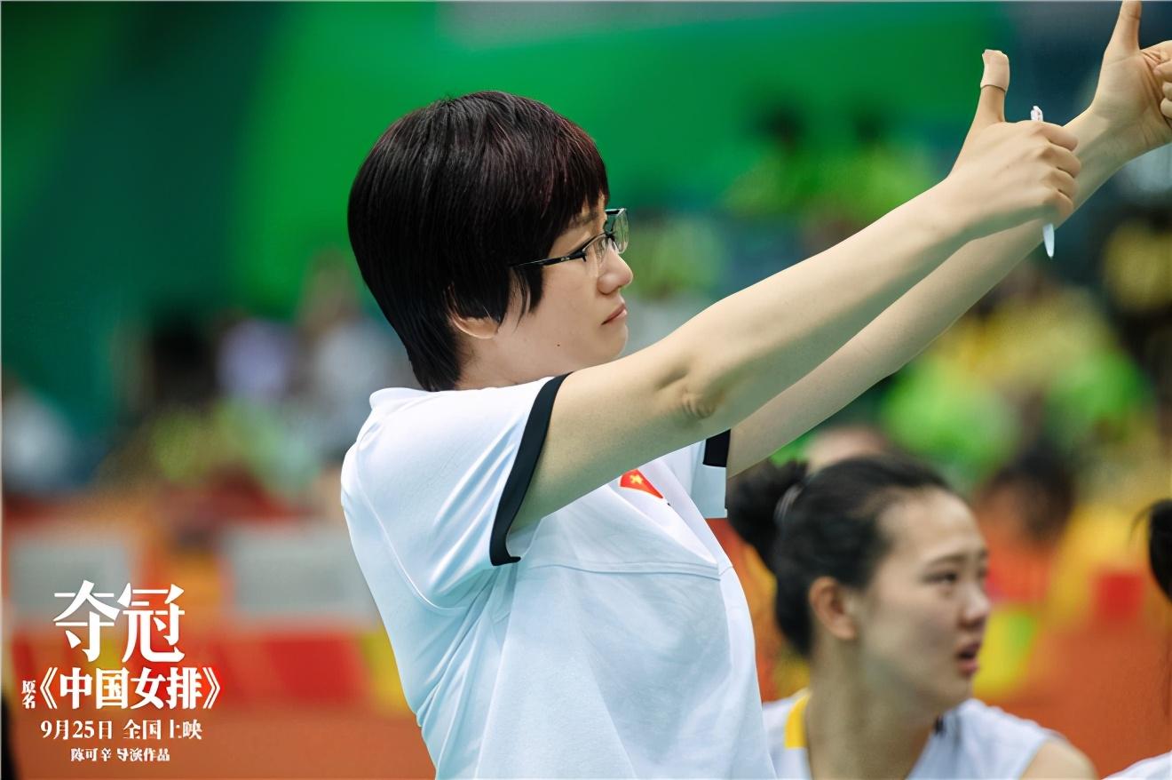 """电影《夺冠》上映中 中国女排精神就是这么""""燃"""",先哭为敬"""