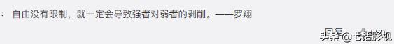 陈凯歌短片因代孕被批,制片人回应删减导致,网友为何不愿买账?