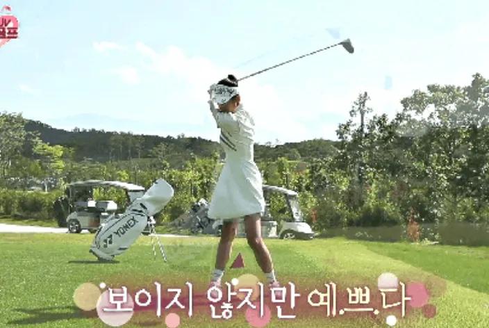 TWICE安可舞台又被嘲?;孙艺珍展现高尔夫妖精美,和玄彬婚期将近?