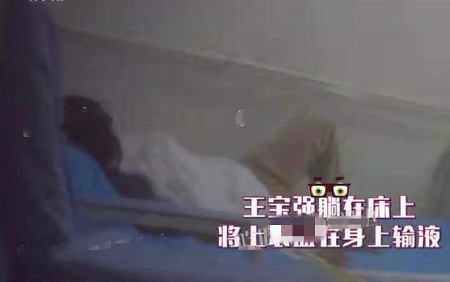 39岁王宝强现身诊所!走路不稳要人搀扶,白富美女友全程贴心陪伴