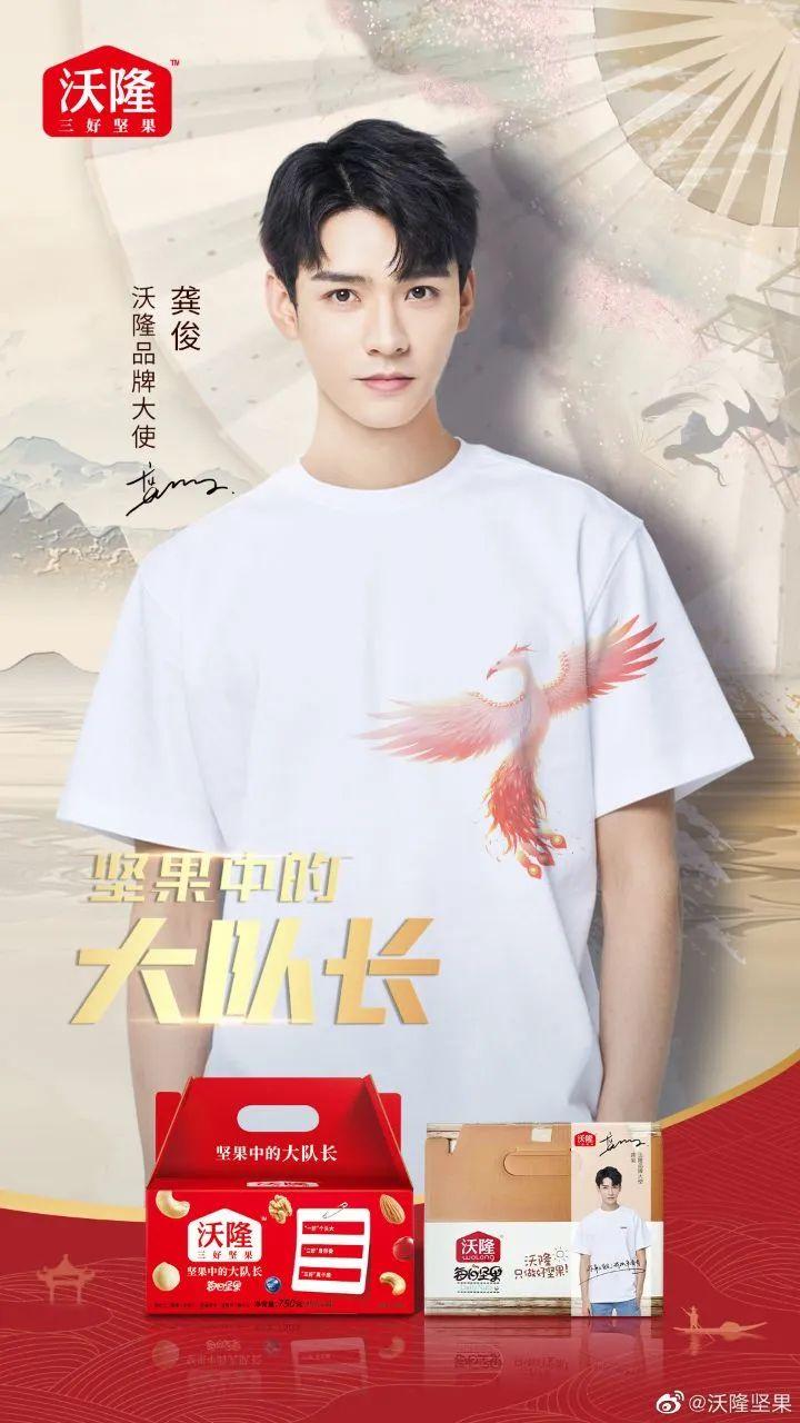 肖战代言李宁惹争议,蔡徐坤拿下首个高奢珠宝代言