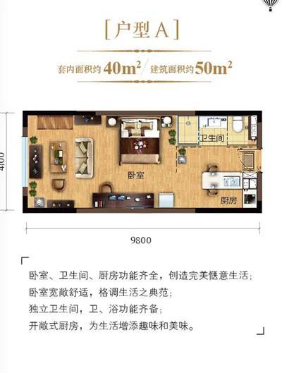 公寓到底能不能买,特别是商住的公寓,我为您解答