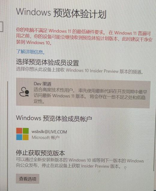 最新windows11 22000.51Dev版更新,附万能安装法