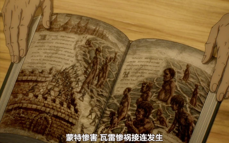 《巨人》15集被初代導演吹爆!質量有目共睹,細節堪稱完美
