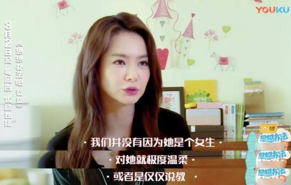 戚薇李承铉教科书式育儿:好的家庭教育是父爱不缺席,母爱有边界