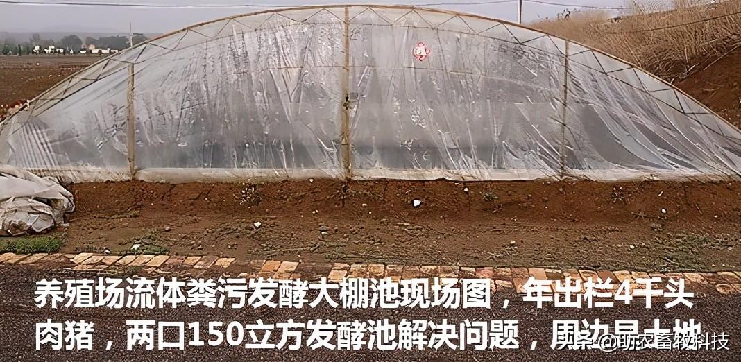 全量还田模式是解决养殖粪污处理与环保更佳途径,降低约80%投入
