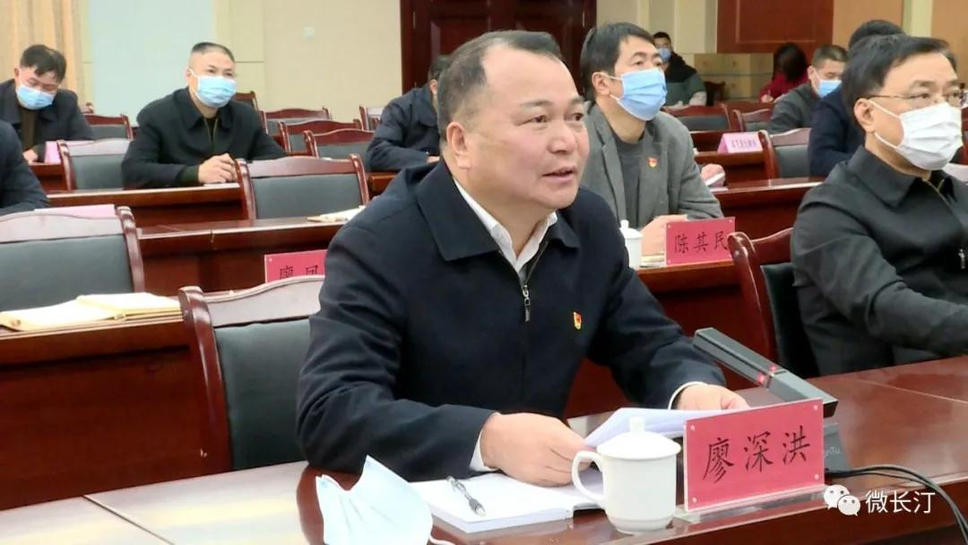 长汀县召开新冠肺炎疫情防控工作视频会议