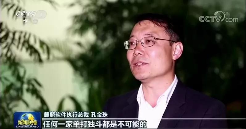 中国宜坚持发展自主操作系统