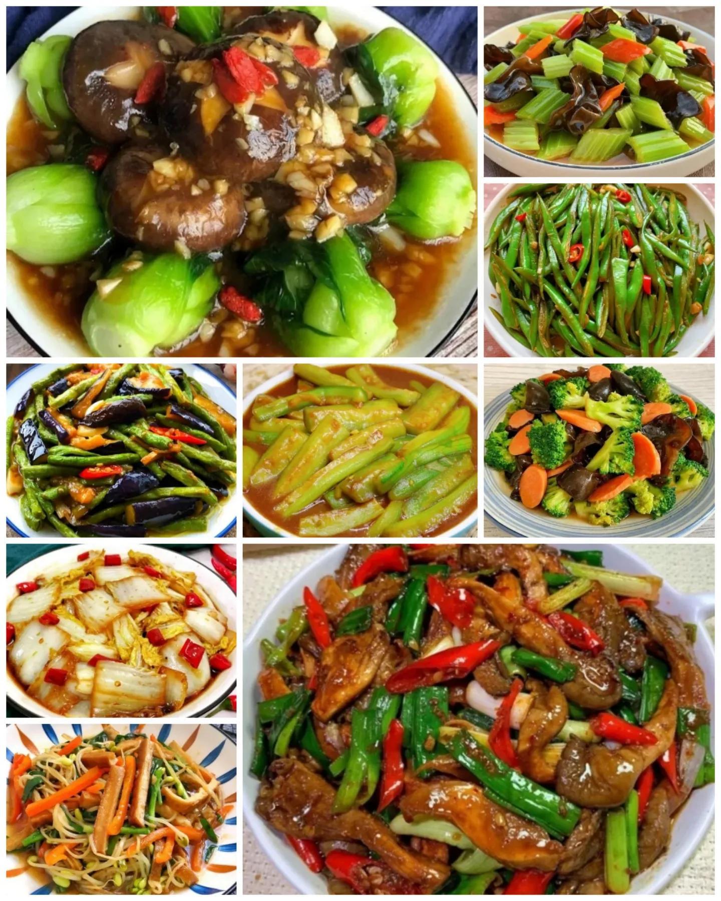 教你10种素菜的做法 美食做法 第1张