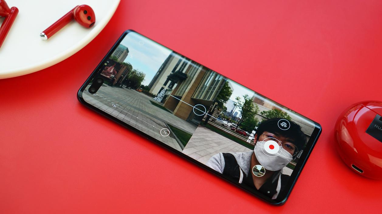 华为公司nova7系列产品:前后左右双景录影 无线网络音频,5G时期拍照神器!