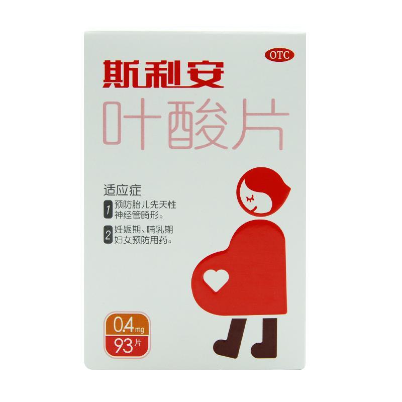 备孕阶段准备吃叶酸,叶酸品牌该怎么挑选?
