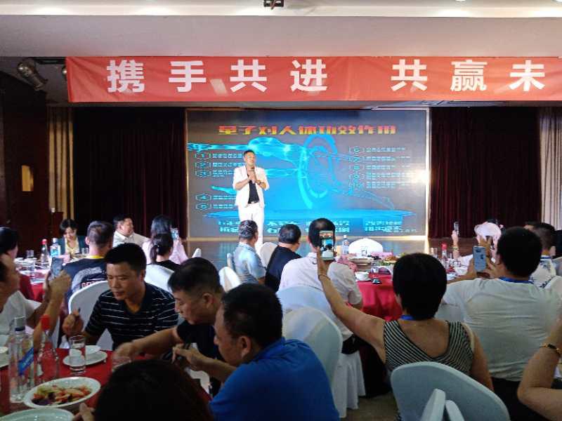 金豫科技新品发布会在郑州举行